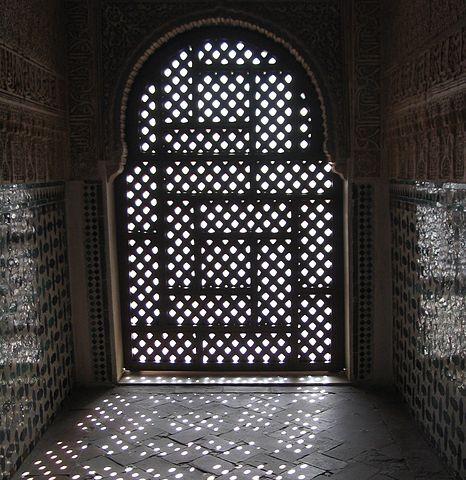 Alhambra de Grenade Espagne